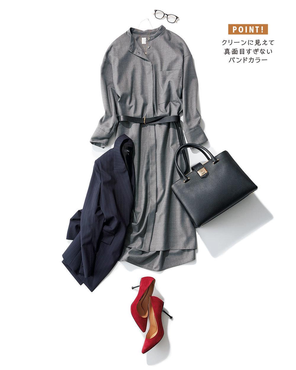 グレーのシャツワンピースファッションコーデ