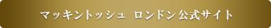 """スタイリスト村山佳世子さんが指南する""""セットアップ""""を今どきに着るアイデア5選_1_3"""