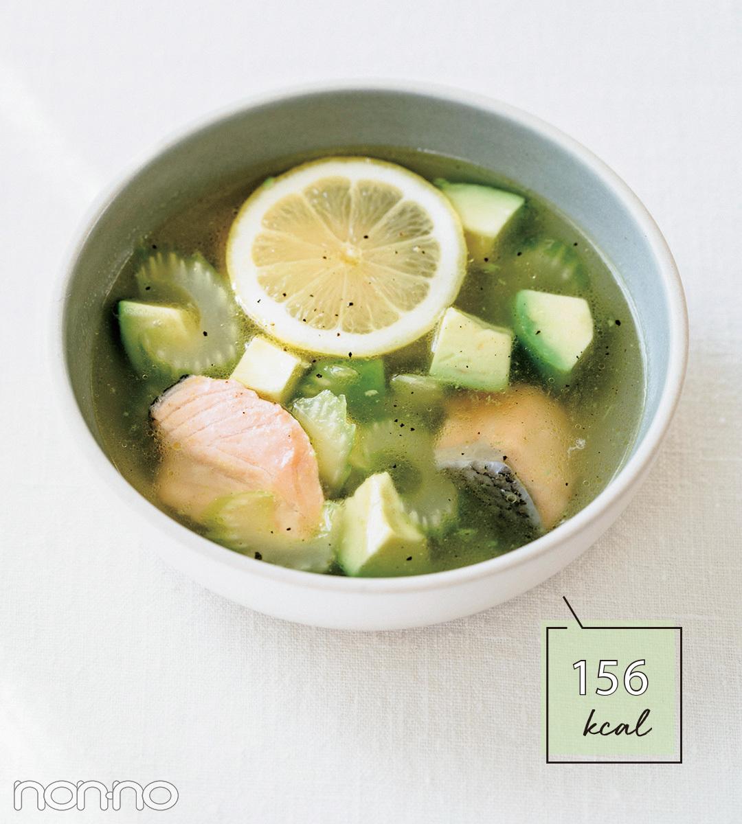 鮭とアボカドのレモンスープ