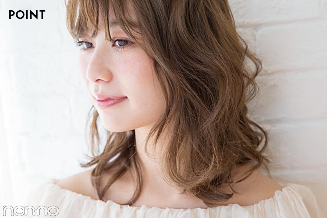 小顔ミディアムはレイヤー&S字パーマで叶う! 春映えヘアカタログ★_1_2