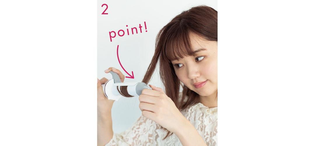 【ヘアアレンジ】簡単巻き髪テク★ 揺れるミディアムはこう作る!_1_5