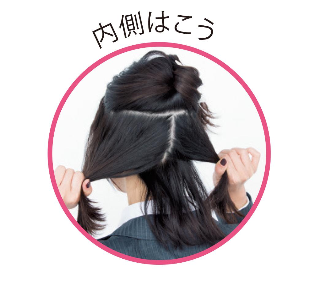 社会人の一つ結びヘアアレンジ、きれいめ×抜け感のポイントはココ!_1_3-2