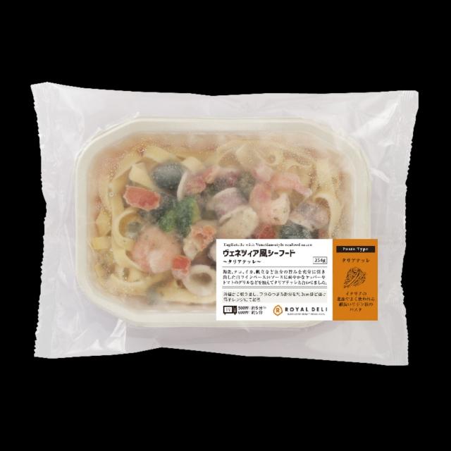 高級 冷凍食品