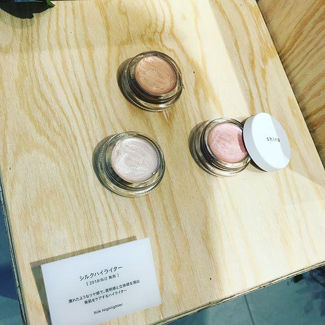 目にも美味しい♡shiro cafeのヴィーガンフードとNEWコスメ♡_1_5