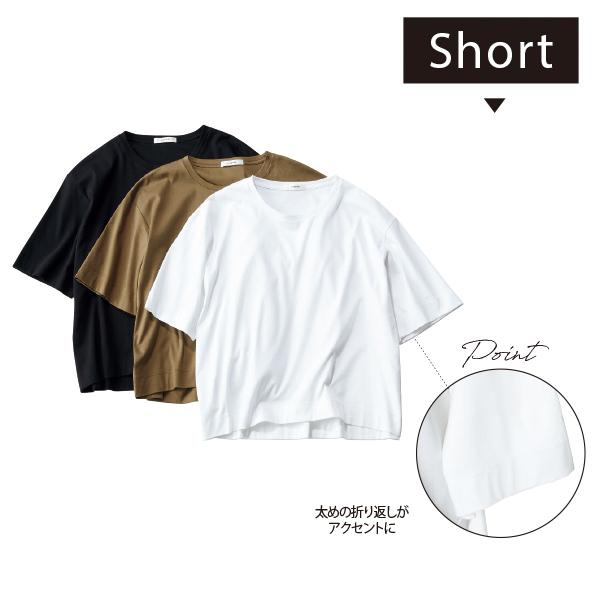 女らしさと高見えが叶う「富岡Tシャツ」で夏のおしゃれを楽しむ!_1_2