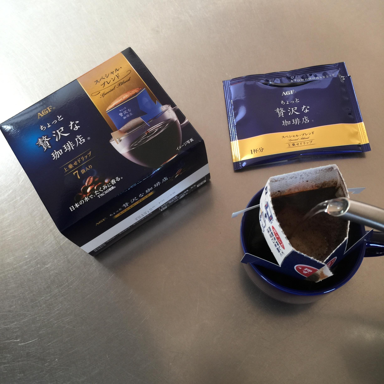 おうちのコーヒーをちょっと贅沢に_1_1