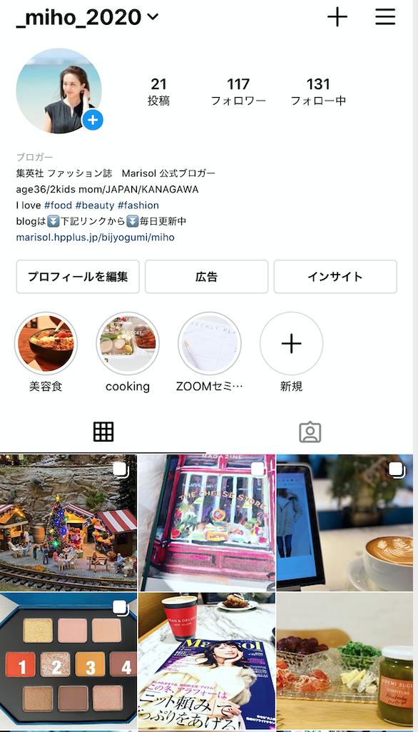 【エコモベーカリー】横浜元町のオーガニックカフェならここ!_1_5