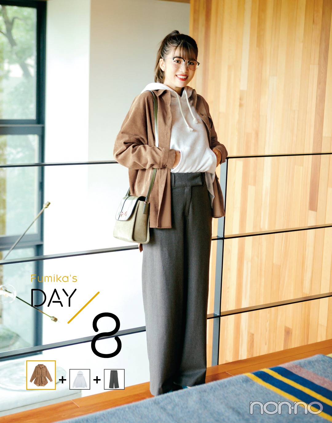Fumika's DAY8