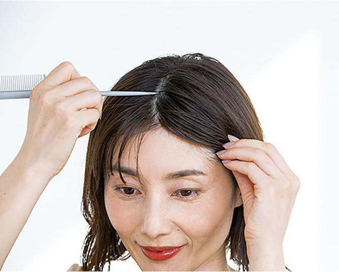 センターパートのヘアアレンジ術1