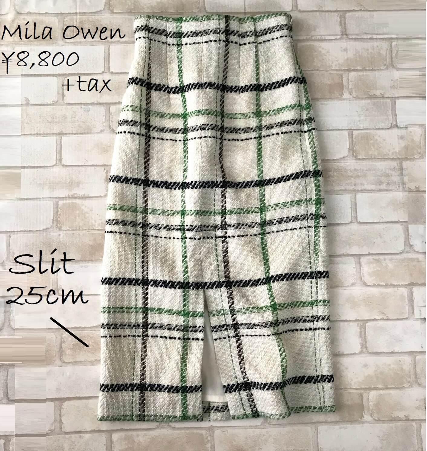 ミラオーウェンのチェック柄ツイードスカート