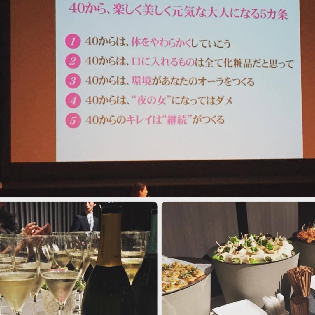 Marisol創刊10周年『働く女っぷりパーティー』の藤原美智子さん