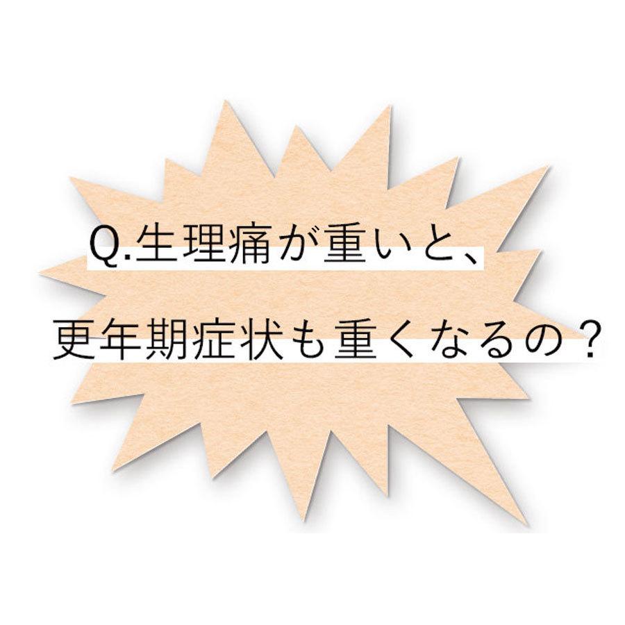 更年期に関するQ&A_4
