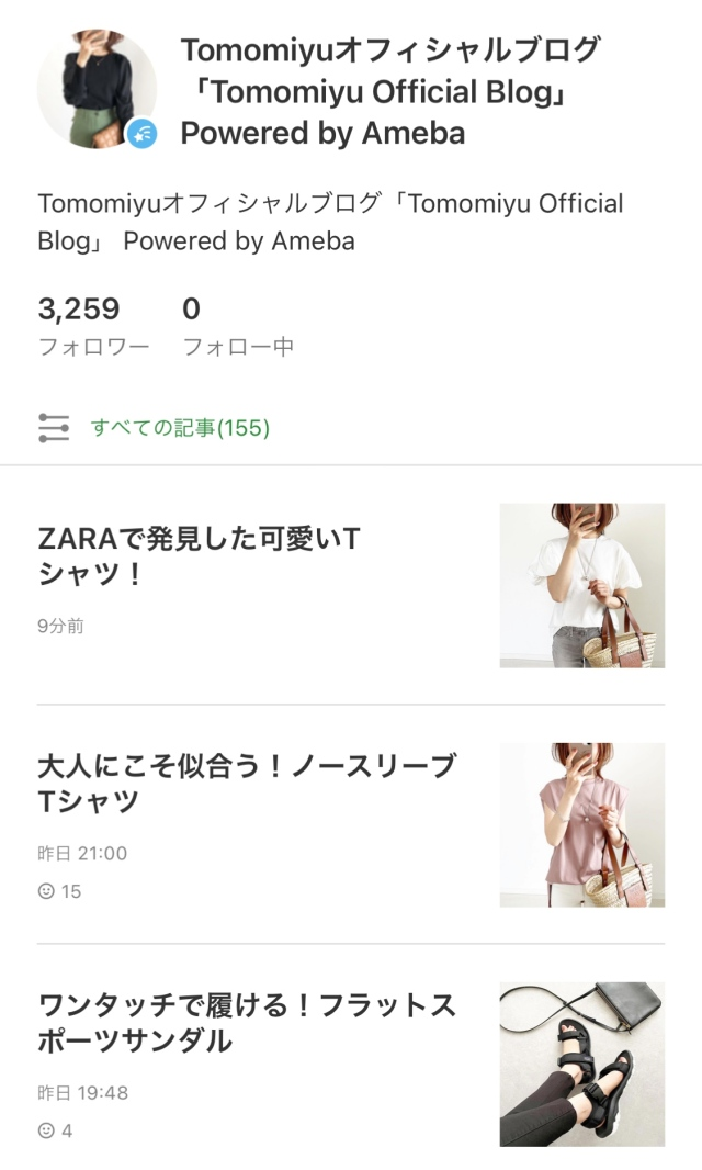 『ZARA』サマ見えパフスリーブTシャツ【tomomiyuコーデ】_1_11