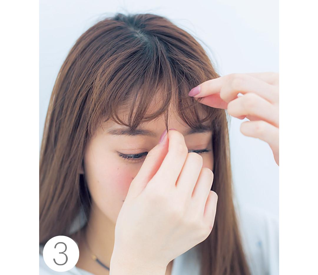 ストレートアイロンで前髪に今っぽく動きをつけるには?_1_3-3