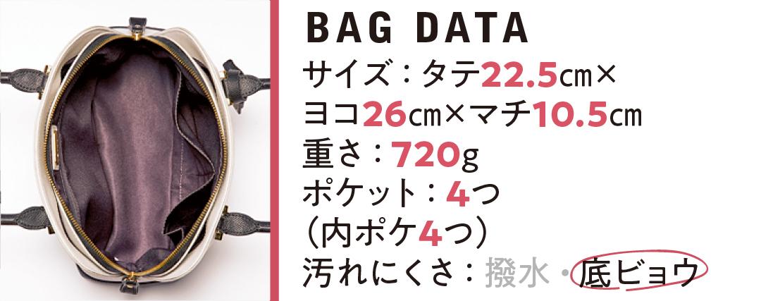 B5サイズ&収納力抜群のマチありバッグ4選♡ お弁当&ペットボトルが入る強者も!【通勤バッグ&通学バッグ】_1_3