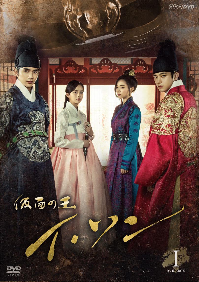 「仮面の王  イ・ソン」主演、名品俳優ユ・スンホさんの素顔_1_4