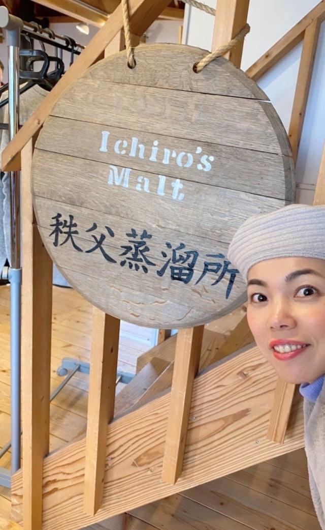 ウイスキー愛好家・Ichiro's Malt 秩父蒸留所見学ツアー_1_2