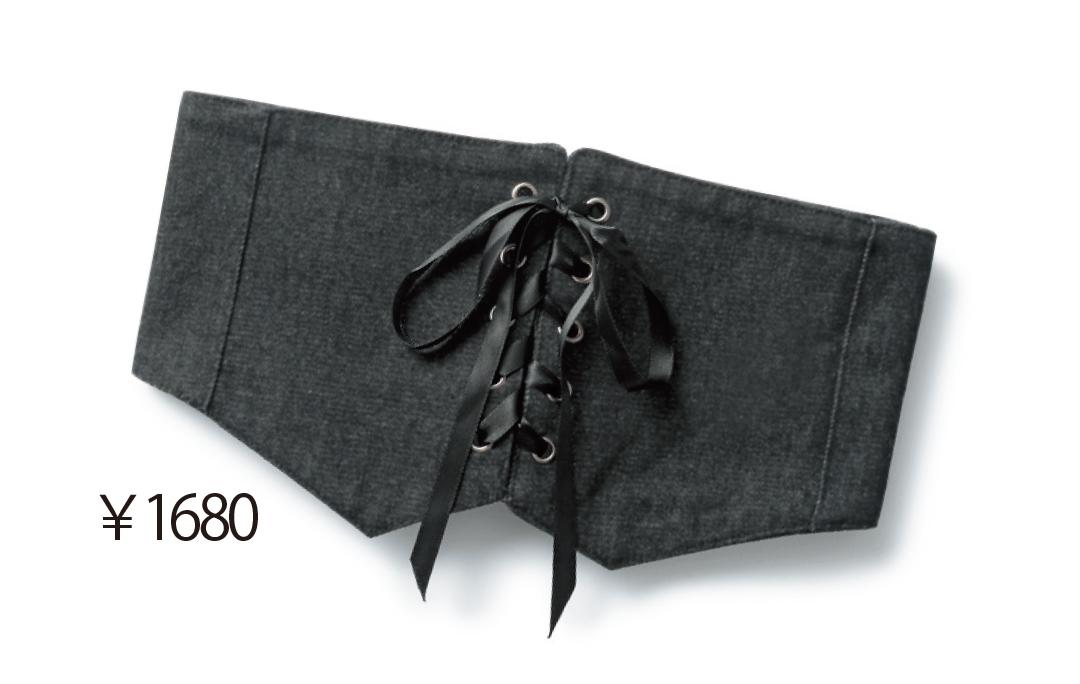 ALL¥2999以下‼ シンプル服が見違える秋のプチプラバッグ&靴&小物25選!_1_2-4