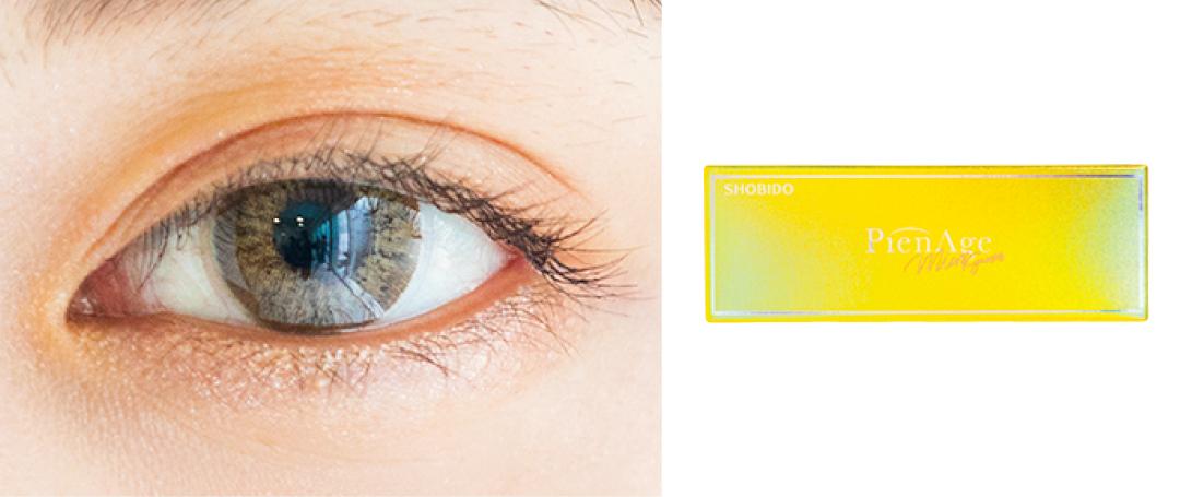 美容系ユーチューバーが推す「色素薄く見える」カラコンをもっと見る_1_1