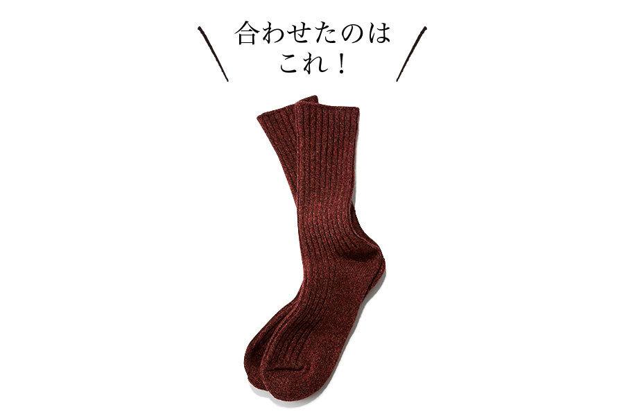 タビオのリブ靴下