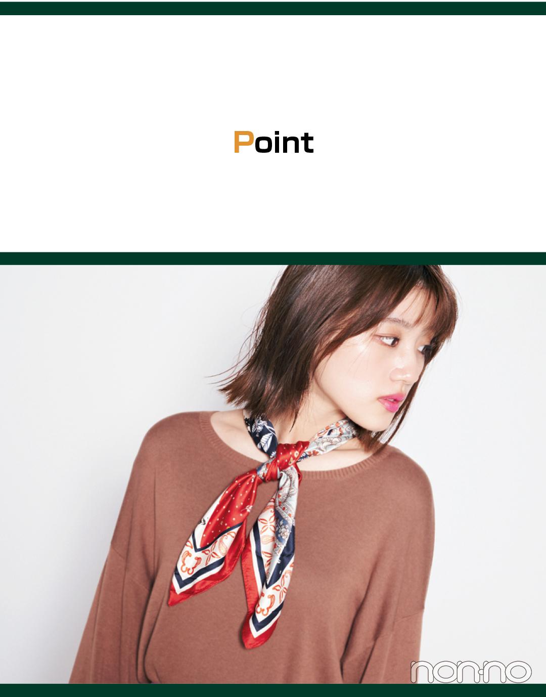 2019秋冬トレンド★ タイトロングスカートが1枚あれば、一気に旬顔!_1_3-6