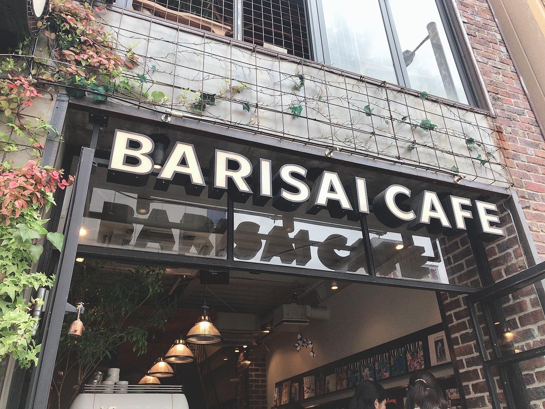 地元 栃木のおすすめカフェ紹介①_1_1