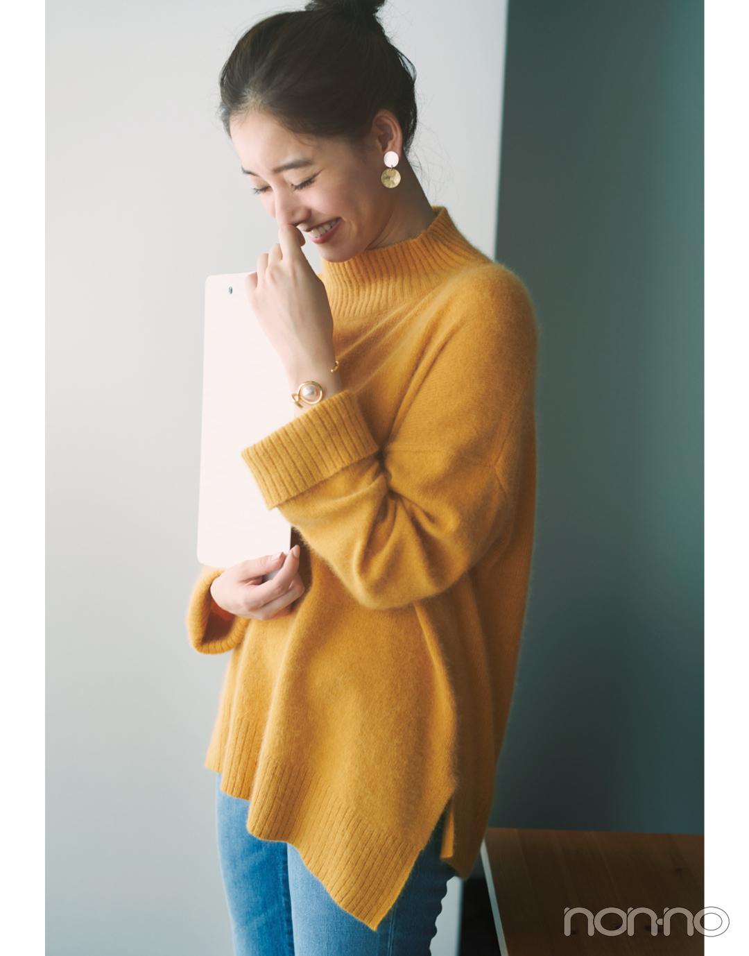 新木優子の恋とニットの物語♡ 「君」は先輩からの告白を受ける?【ニットを着るなら、エモいほう。vol.5】_1_8