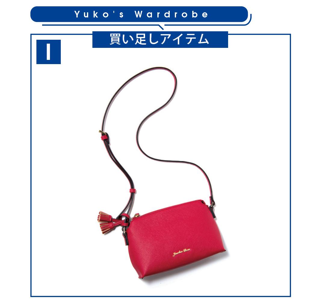 新木優子が劇的イメチェン!?「地味すぎた4月服に5月の買い足し」着回し5days!_1_2-9