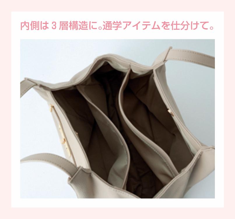 大荷物派に最適な通学&通勤バッグ♡ 高見えなのに軽いバッグ7選!_1_4-4