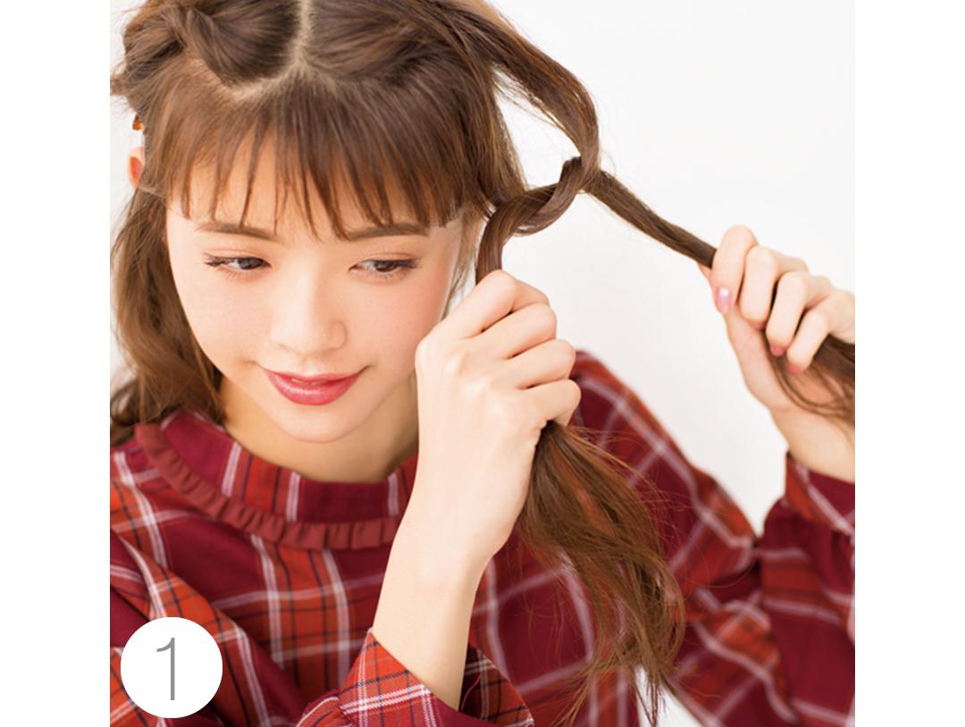 ホテルで女子会! ロングのヘアアレンジ、ちょうどよく盛るには?_1_2-2