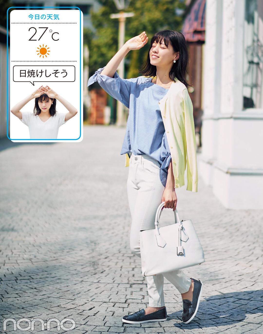 七瀬のお天気対応着回し②ちょっと暑い日&日焼けしそうな日のコーデ☆_1_3