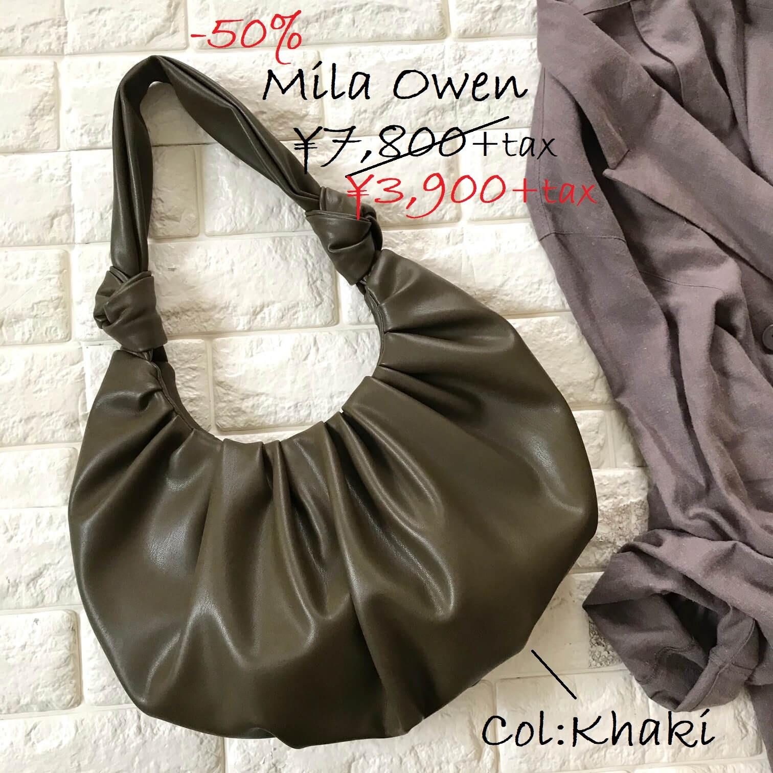 ミラオーウェンのバッグ画像