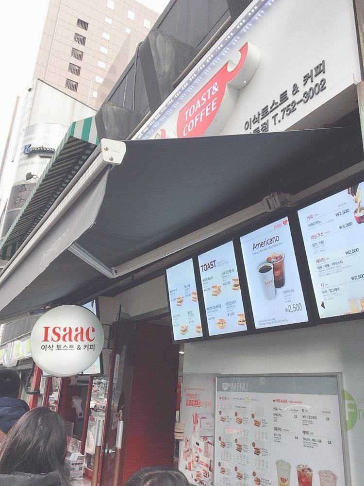 【朝食にオススメ♡】グルメ編❥Maminaの韓国旅行✈︎Vo.5_1_4-1