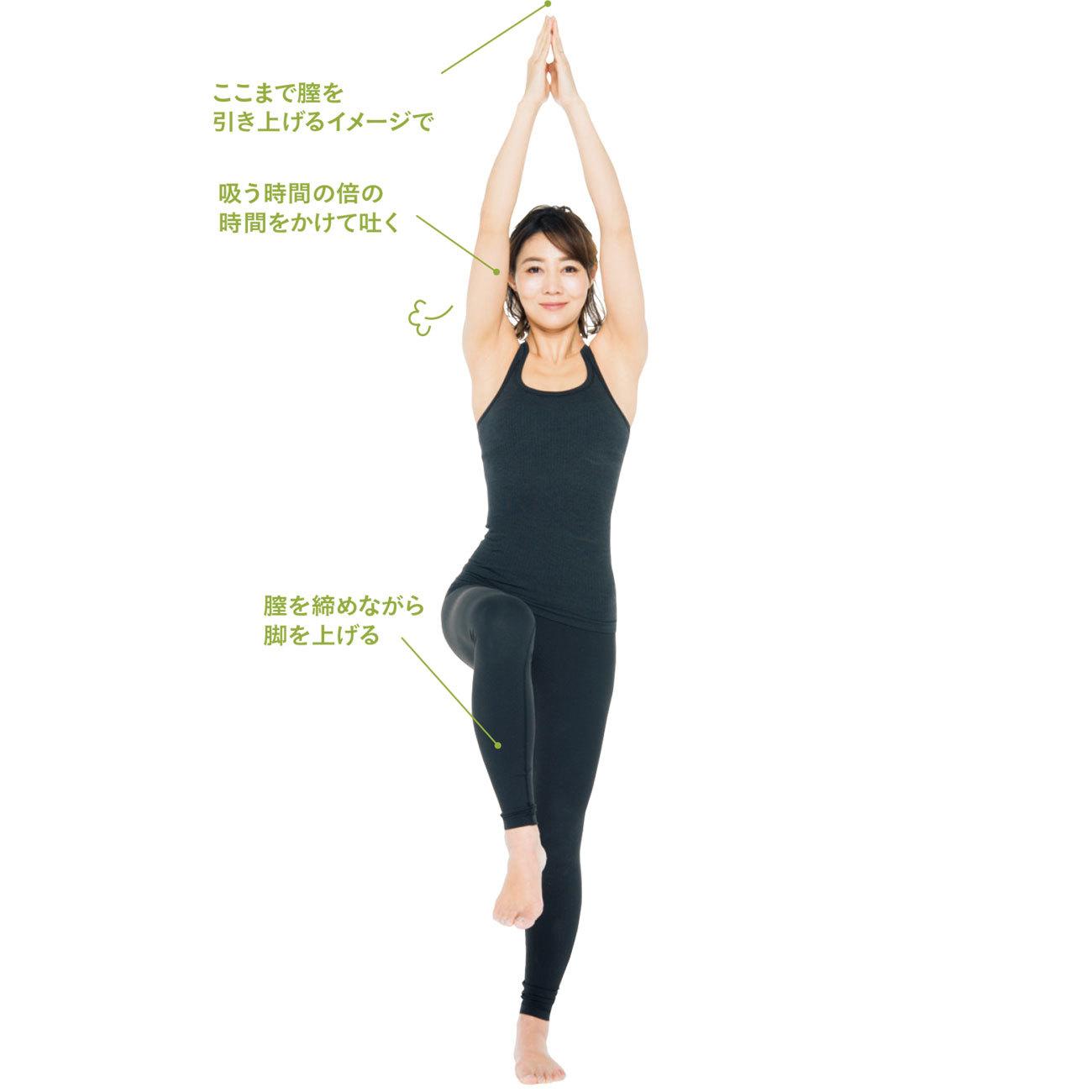 膣締めトレーニング_上級編2