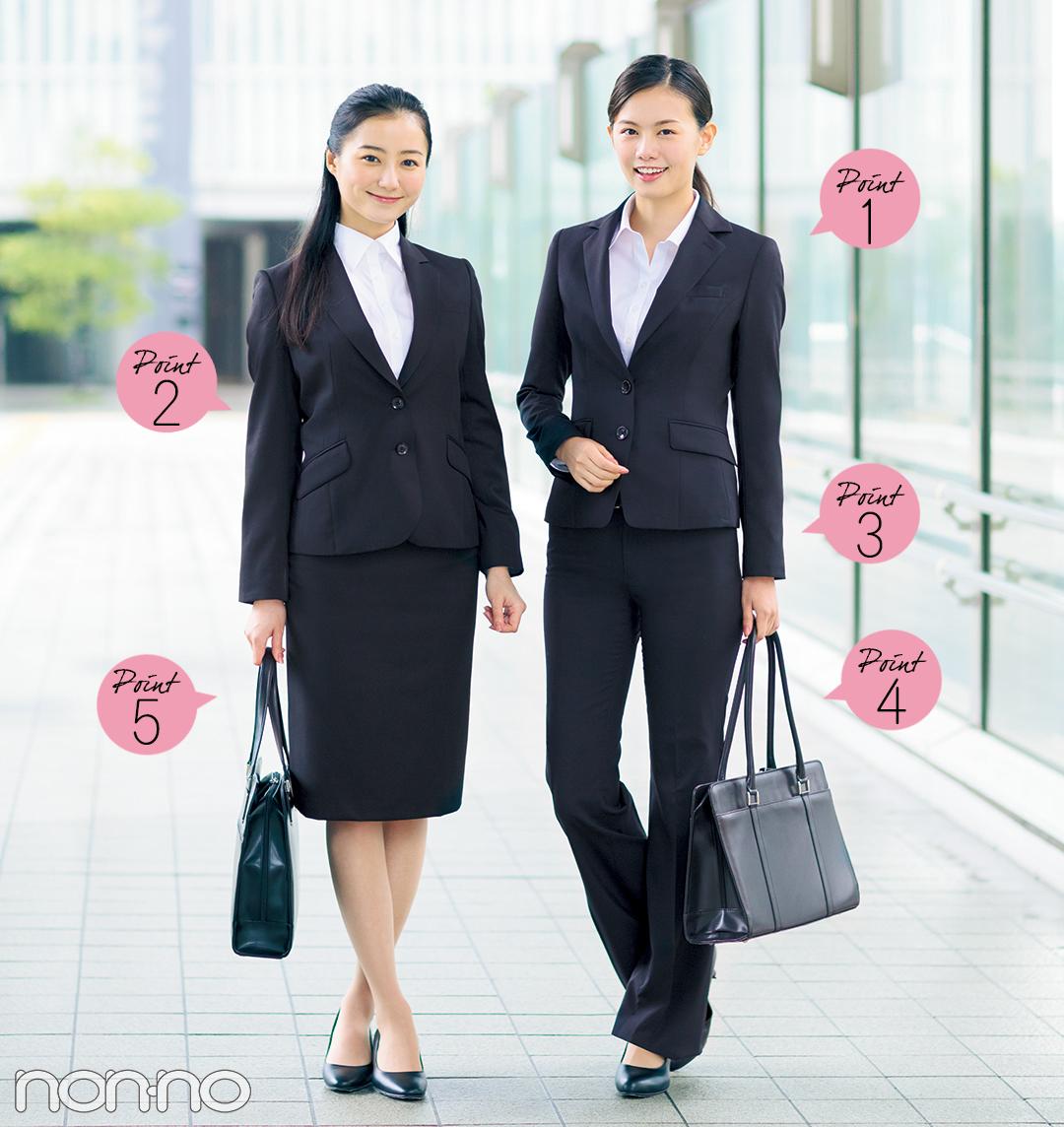 就活スーツ選びは内定者に聞け! 買うべきシャツ&バッグもわかる★_1_1