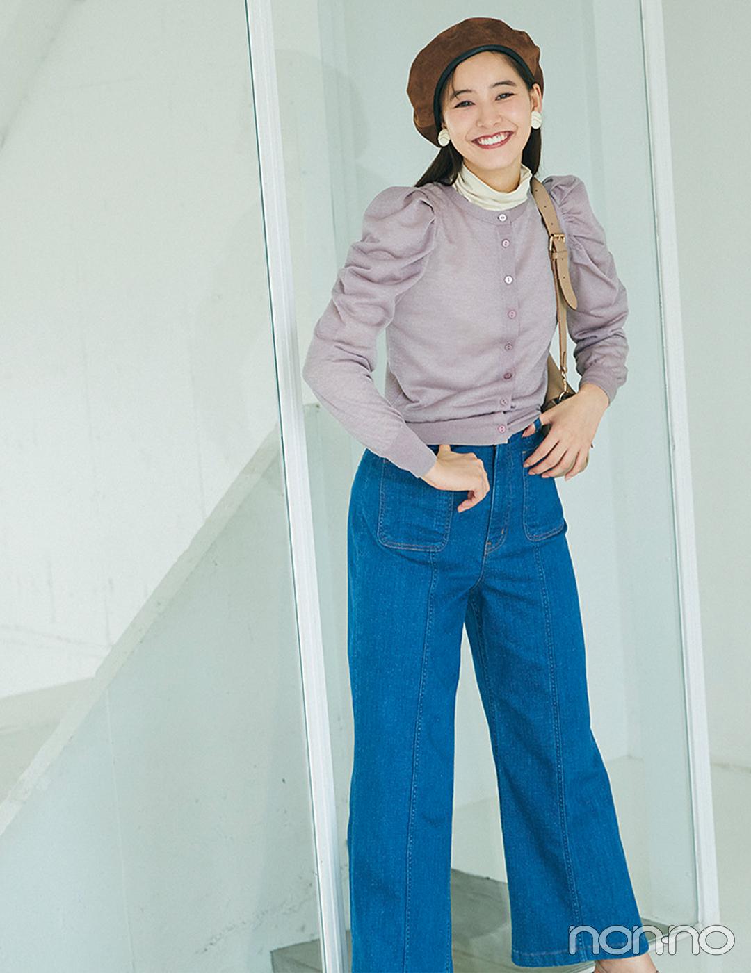 新木優子はグレイッシュなラベンダーカーデでデニムをアップデート【大学生の毎日コーデ】