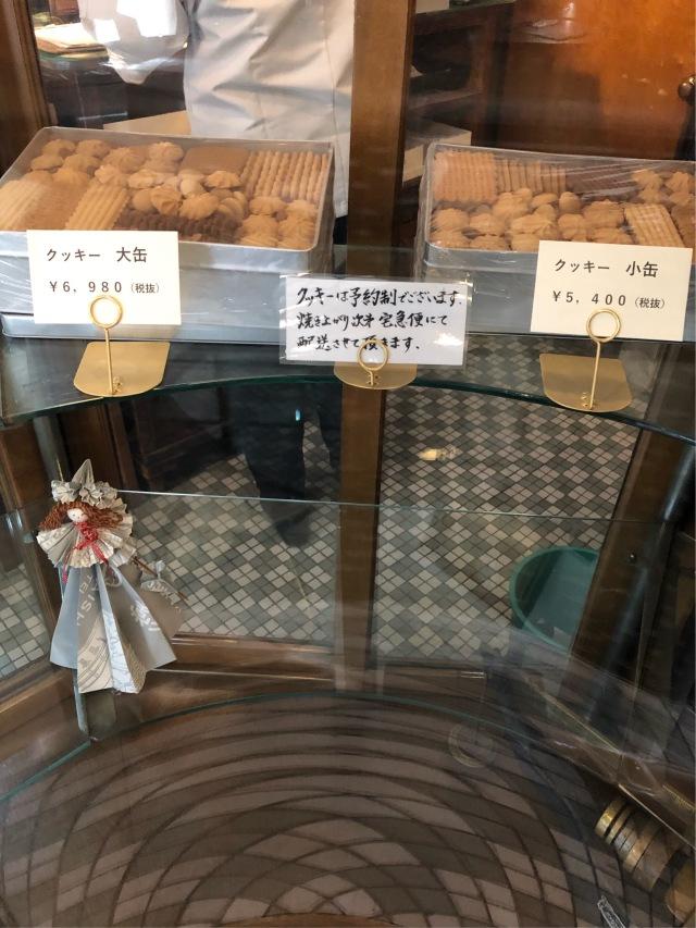 京都 村上開新堂のクッキー_1_3-1