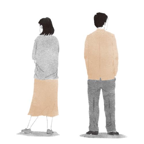 物理的な距離をおくことで関係が改善することも