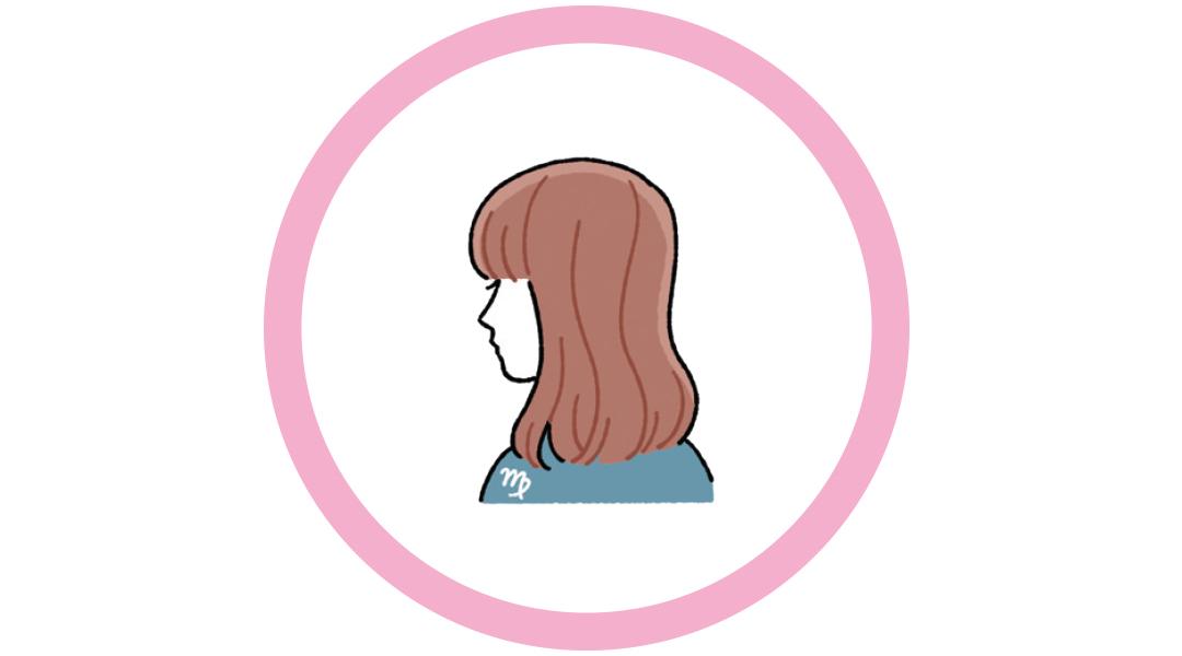 乙女座の運勢UPのポイントは髪を伸ばすこと