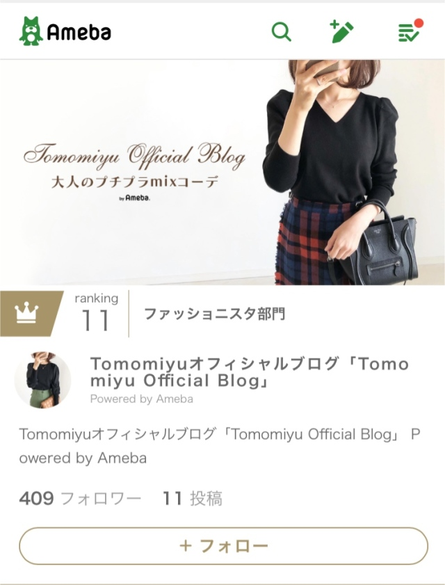 H&MチャンキーニットUNIQLOジーンズ着回し【tomomiyuコーデ】_1_9