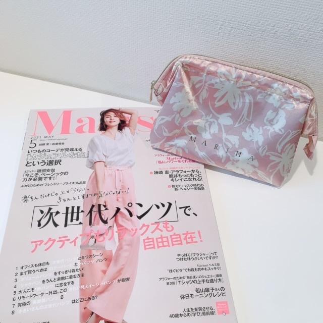 5月号付録「MARIHAのフェミニンポーチ」【4/7発売】_1_1