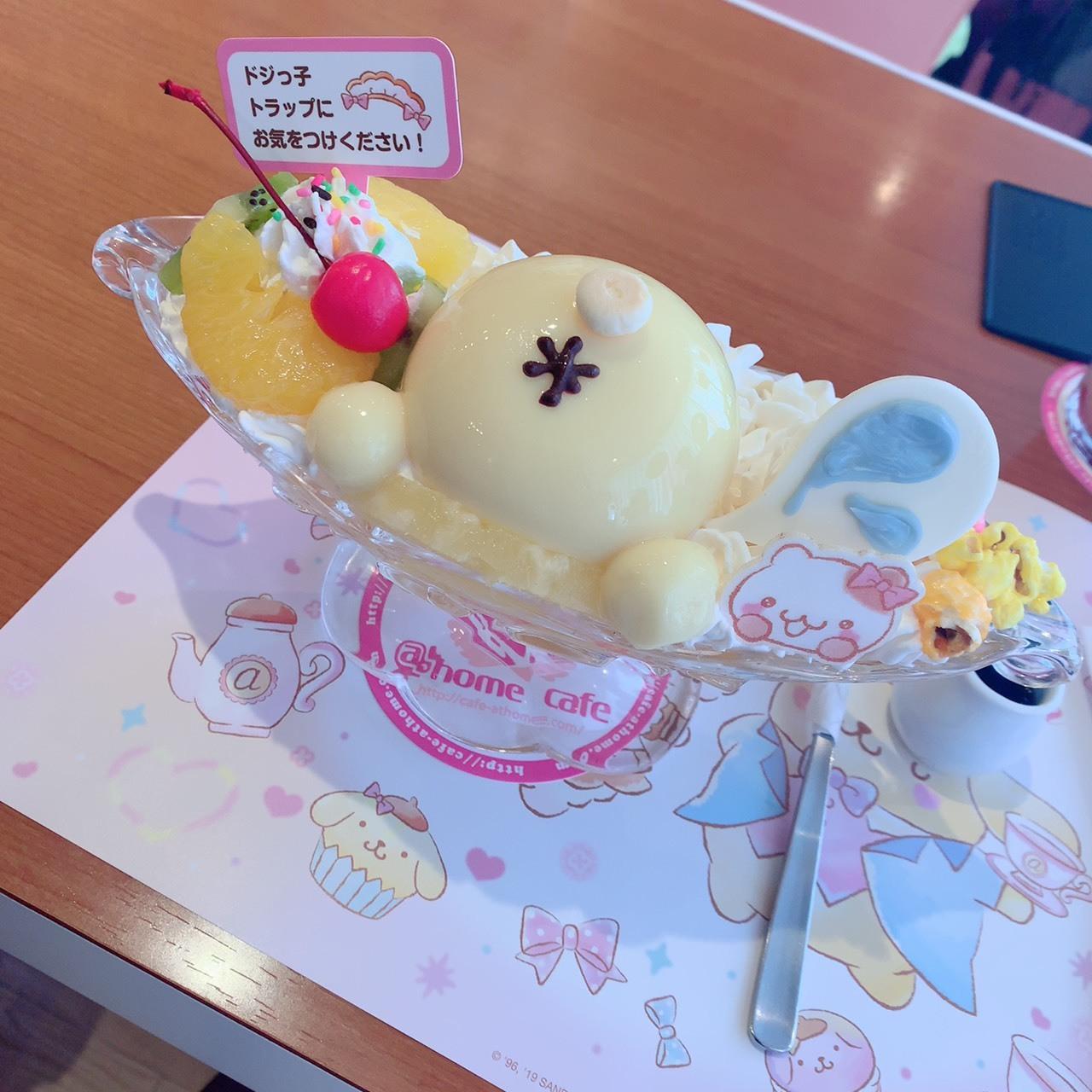 期間限定のポムポムプリン×@ほぉ~むカフェが可愛すぎる!!_1_2