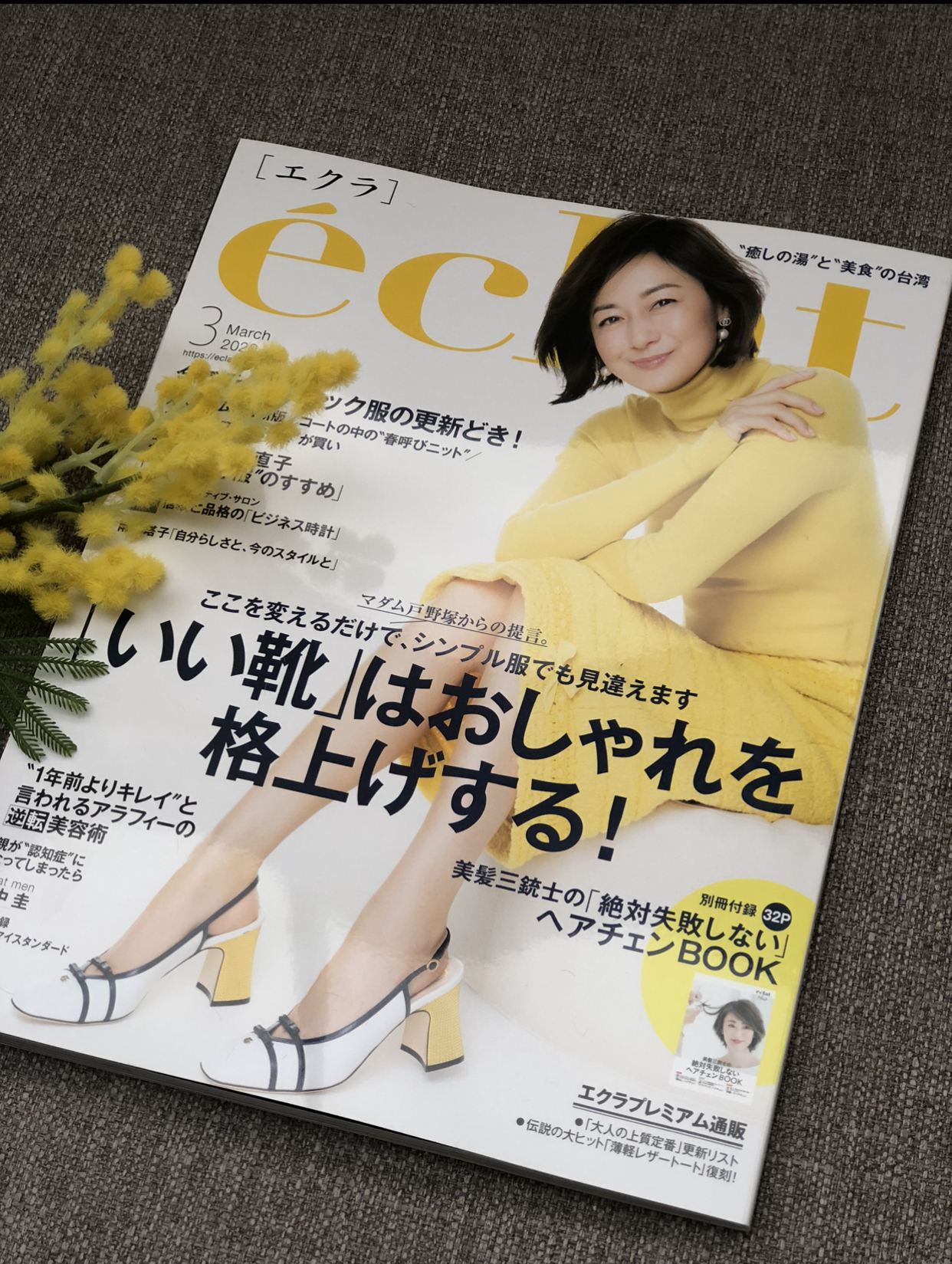 My「いい靴」を履いて鎌倉山の絶景カフェへ_1_1