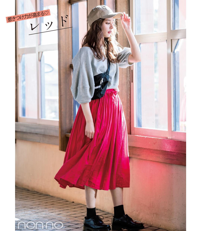 優子&友菜&優華が着る! 盛れる♡ きれい色スカートのコーデ4選_1_1-3
