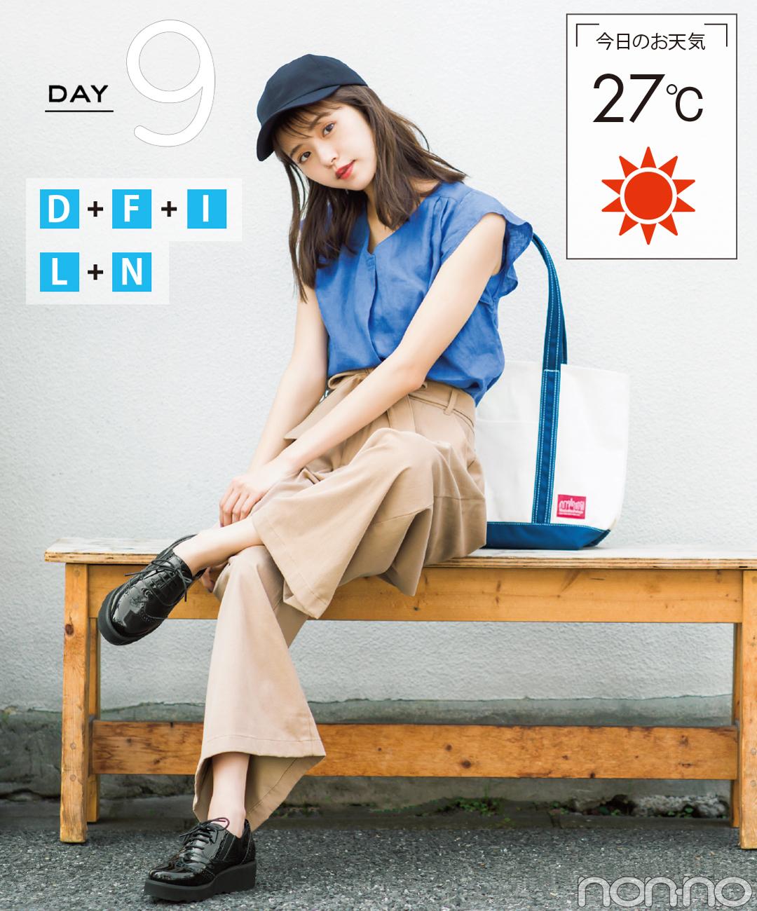 【夏のパンツコーデ】鈴木優華は、ベージュパンツとシックなキャップでおしゃカジコーデ★