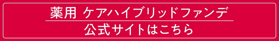 ベースメークの新時代!「資生堂」の素肌キレイ♡ ファンデがスゴイ!_2_9