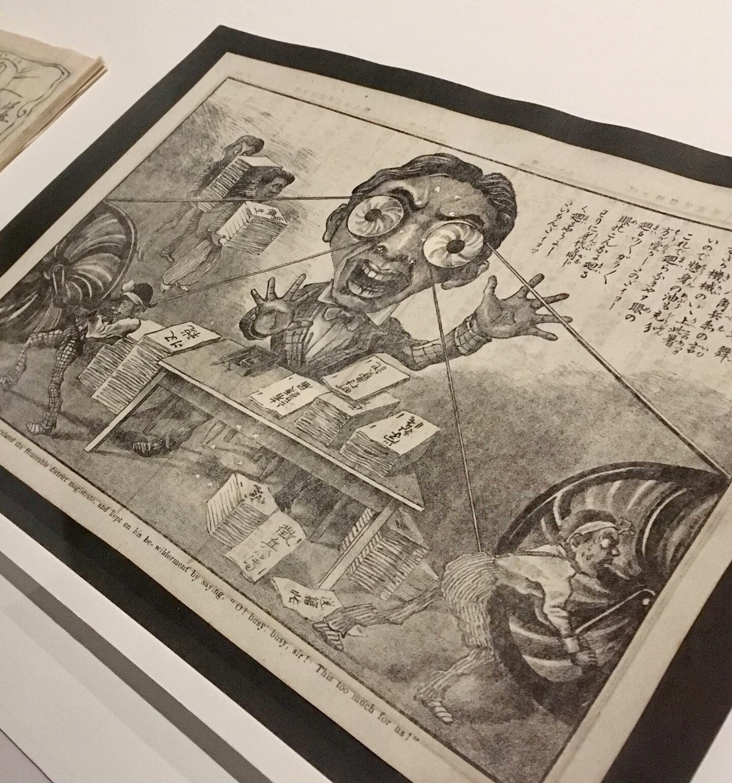 大英博物館の「マンガ展」へ。_1_1-3