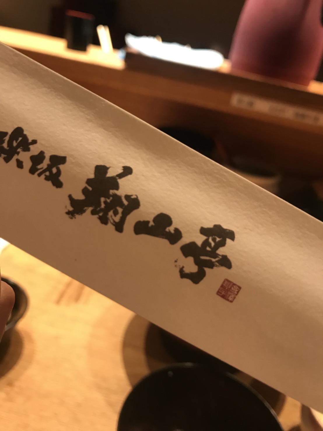 神楽坂でお肉を楽しむならここ!_1_1