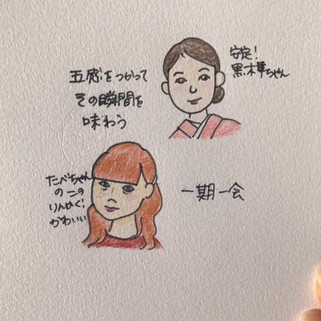 【胸キュンシネマ】日日是好日_1_2