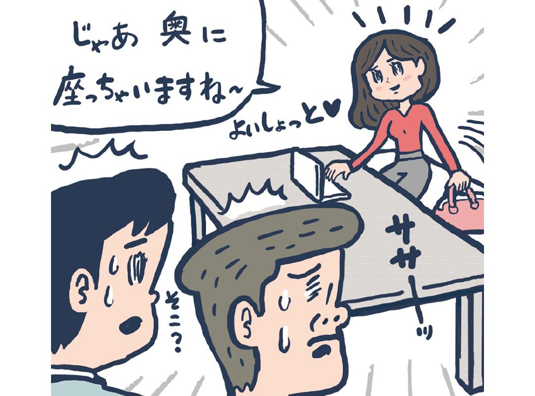 先輩社員がモヤっとした瞬間★ 失礼すぎた新人の言動ギャラリー_1_6